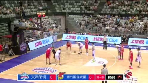 【回放】 CBA夏季联赛:天津vs青岛第1节