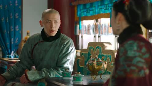 Highlight EP24 Ver.3 | Dreaming Back to the Qing Dynasty
