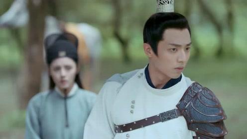 Highlight EP18 Ver.4 | The Legend of Jinyan