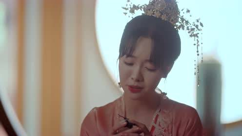 Highlight EP6 Ver.2 | The Legend of Jinyan