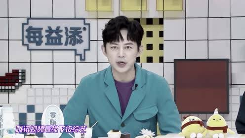 Special Edition 10: Yang Chaoyue cries for being kicked out while playing the Werewolves of Miller's Hollow, and jokes with Jackson Wang's game level.