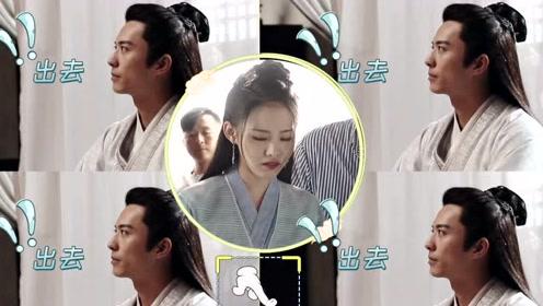 BTS: Feng Wu said Jun Linyuan has a kidney problem | Dance of the Phoenix