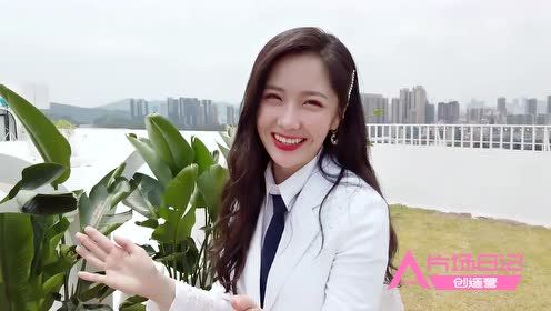 BTS: Wang Yijin sang a sweet little song, it's the season of love | CHUANG 2020