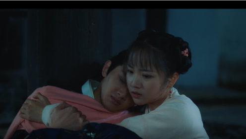 Highlight EP6 Ver.1 | A Love So Romantic