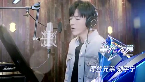 All Star Night: Liu Yuning - Most Potential Singer of the Year