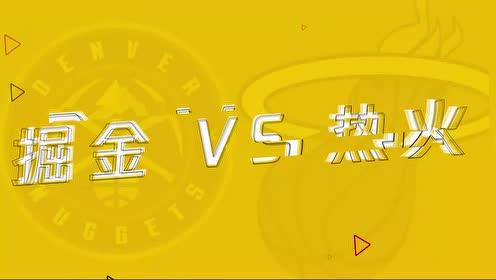 1月28日腾讯体育视频直播 篮网vs老鹰 掘金vs热火