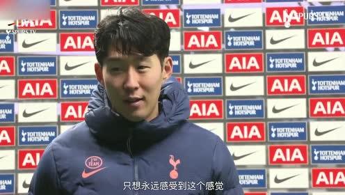 孙兴慜:北伦敦德比五佳球没我?现在我的进球会永远被使用!