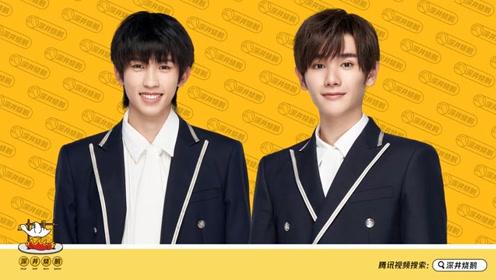 "BTS: Lin Mo - Nine ""The song master""   CHUANG 2021"
