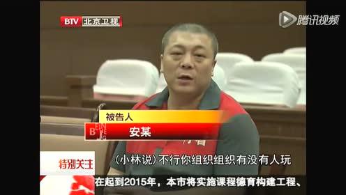 """佀国旗教学之网赌""""太阳城"""""""