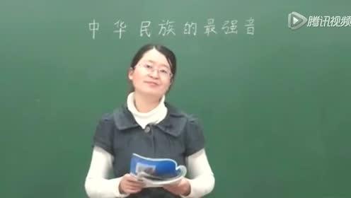北师大版四年级语文上册第9单元 音乐