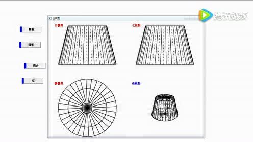 人教版高中数学必修二第一章 空间几何体_flash直观课件