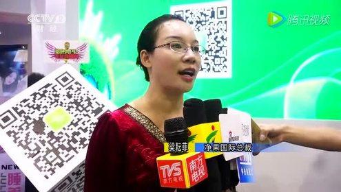 2015年广州性文化节发布会