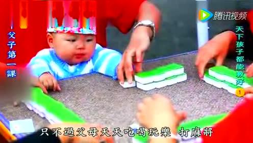 5岁孩子会烙饼,真正的爱孩子不是宠溺,而是交给他生活技能