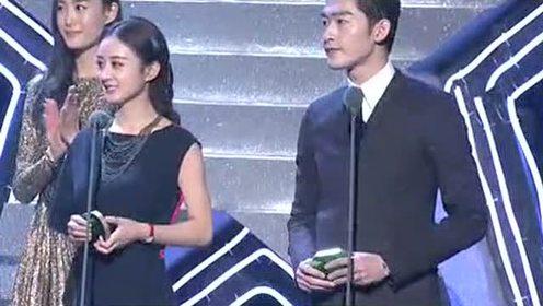 赵丽颖、张翰上台领奖,他们的获奖感言赢得满