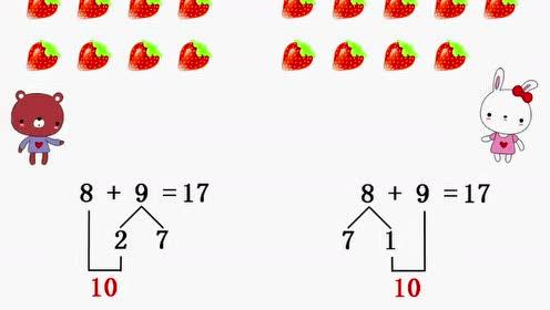 新人教版一年级数学上册八 20以内的进位加法