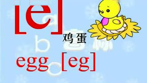 一年级英语上册英语入门_英语音标flash动画