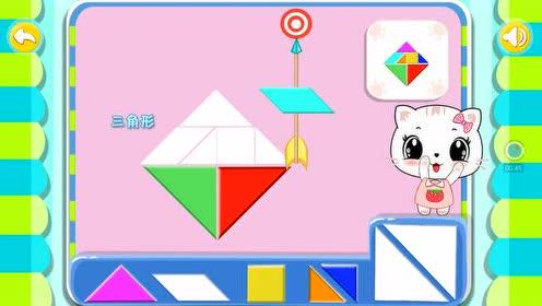一年级数学下册1 认识图形(二)_用七巧板拼组三角形flash例题