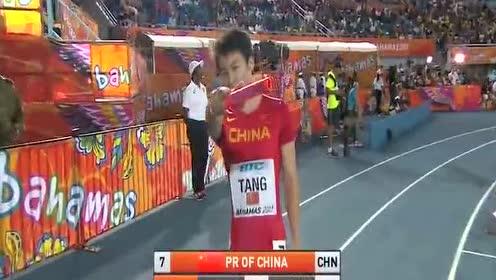 中国玩转世锦赛,男子接力夺铜,牙买加无缘金牌,美国队笑到最后