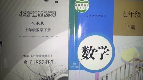新版七年级数学下册第九章 不等式与不等式组9.2 一元一次不等式