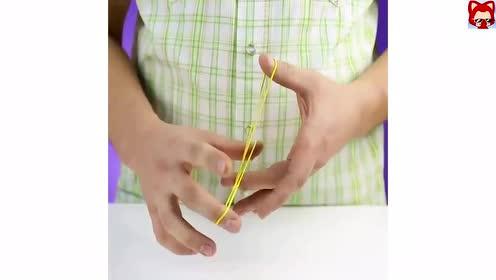 生活小窍门:橡皮筋在变魔术中的巧妙运用!