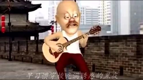 光头强给你带来一首经典歌曲,太搞笑了