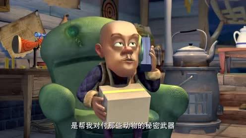 光头强之秋日团团转 腾讯视频全网搜