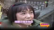 《花儿与远方》虐狗剪辑 蒋雯丽、王志飞唯美吻戏