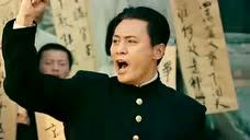 《建党伟业》预告片,李沁饰演杨开慧,华语圈影帝齐登场,过瘾