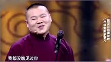 欢乐喜剧人:岳云鹏自称买不起房在流浪,孙越调侃到你可是大腕