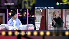 俞灏明看到自己拍的那年花开月正圆那么狠毒鸡皮疙瘩都起来了