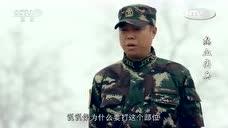 《热血尖兵》陆飞一枪击中歹徒人中,受到上校教官表扬