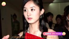 韩国人看《楚乔传》,这样评价赵丽颖,说赵丽颖像她?