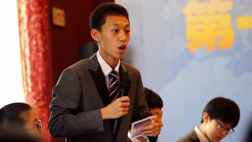 第一届北京中学生时事辩论赛精彩瞬间