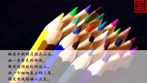 北师大版二年级语文上册第七单元《 画 》