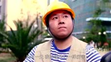 陈翔六点半:民工骑电车不小心碰了土豪的玛莎拉蒂,价值800万