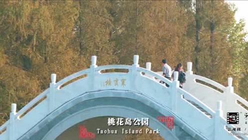 雅生画境:追梦邳州 邳州城市宣传片