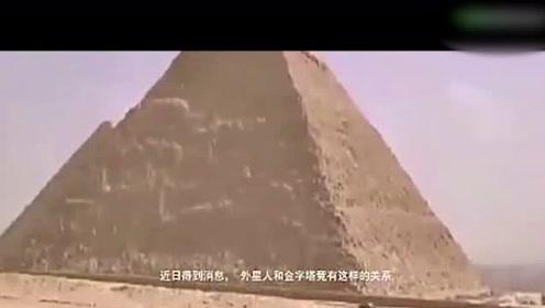 埃及金字塔再次引来2架UFO,外星人与金字塔到底有什么关联?的图片