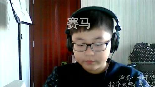 """埙 十二岁小朋友吹奏《赛马》  微信公众号""""苏儿埙乐"""" 加入陶埙学习"""