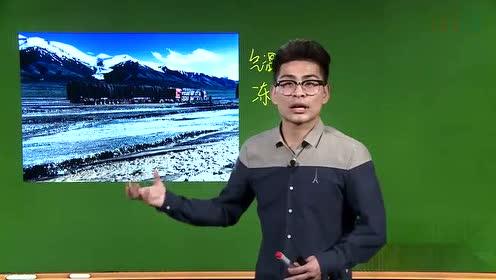 八年级地理下册第九章 青藏地区 2.高原湿地─三江源地区