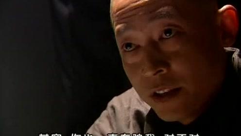 《黑冰》里面王志文临刑前在监狱的一段话,简直空前绝后