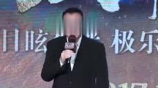 """《妖猫传》发布会 张雨绮率众女星上演""""妖猫步"""""""