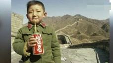 1979年在长城上喝可乐的小男孩!细想想:哪一年?你意识到什么了