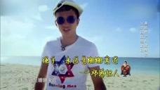 奔跑吧兄弟:邓超自娱自乐,跟沙滩上的寄居蟹聊起天,全场笑乐了!