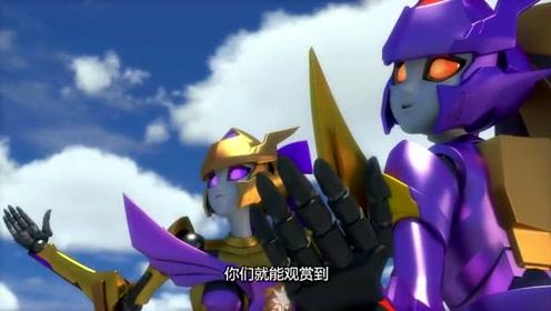 神兽金刚3:天慧星姐妹被星甲队员的联合攻击打败了
