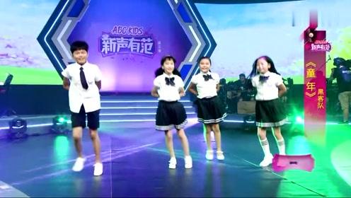童声合唱经典校园歌曲《童年》轻音乐剧呈现更美