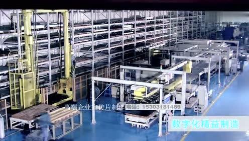 电气设备新能源开发企业宣传片(new)[高清版]
