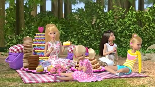 《巴比之梦想豪宅》巴比在姐妹同乐日没好好陪姐妹她们都生气了