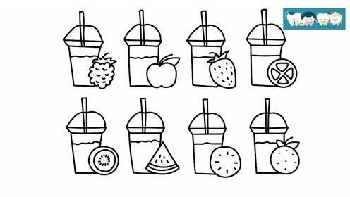 可爱的简笔画饮品