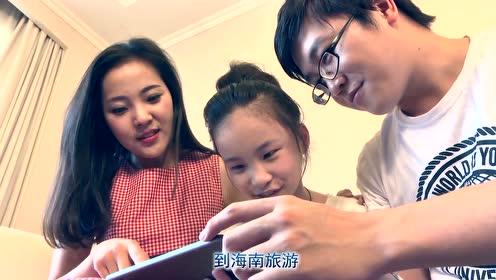 企业项目宣传片-融e购高清版