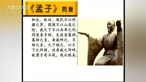 The ninth grade Chinese Vol. 2
